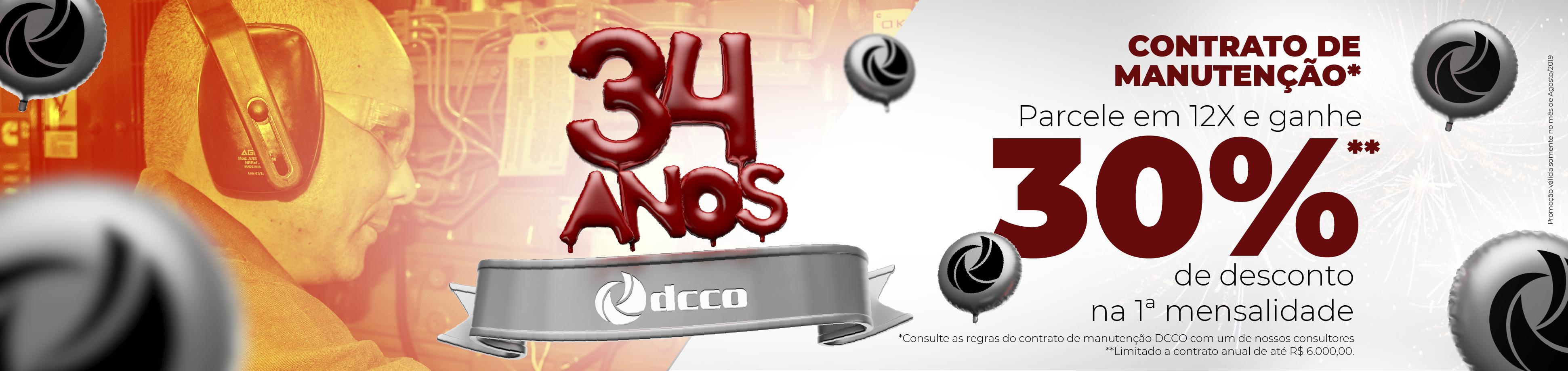 Banner_Aniversário_DCCO_Contrato_de_Manutenção